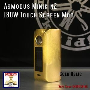 Asmodus Minikin V2 180W Touch Screen Mod / Gold Relic アスモダス ミニキン2 ゴールドレリック*正規品*VAPE BOX MOD|saurusking