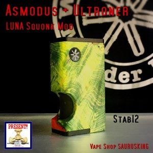 Asmodus + Ultroner LUNA Squonker Box Mod Stabilized wood 12 / アスモダス ルナ スコンカー スタビライズドウッド*正規品*VAPE BOX MOD saurusking