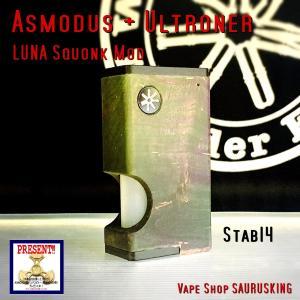 Asmodus + Ultroner LUNA Squonker Box Mod Stabilized wood 14 / アスモダス ルナ スコンカー スタビライズドウッド*正規品*VAPE BOX MOD|saurusking