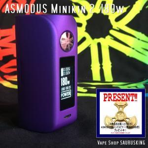 Asmodus Minikin V2 180W Touch Screen Mod / Purple アスモダス ミニキン2 パープル*正規品*VAPE BOX MOD|saurusking