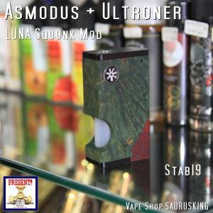 Asmodus + Ultroner LUNA Squonker Box Mod Stabilized wood 19 / アスモダス ルナ スコンカー スタビライズドウッド*正規品*VAPE BOX MOD|saurusking