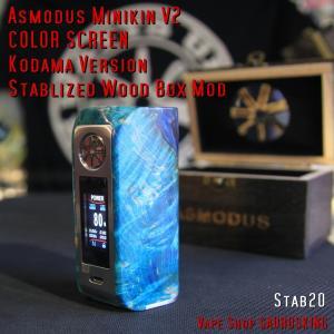 Asmodus Minikin V2 Kodama Version Stablized Wood Box Mod 20 / アスモダス ミニキン2 コダマ スタビライズドウッド*正規品*VAPE BOX MOD|saurusking