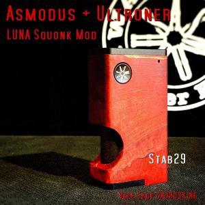 Asmodus + Ultroner LUNA Squonker Box Mod Stabilized wood 29 / アスモダス ルナ スコンカー スタビライズドウッド*正規品*VAPE BOX MOD|saurusking