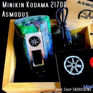 Asmodus Minikin Kodama 21700 180w Stabilized Wood Box Mod 37 / アスモダス ミニキン コダマ スタビライズドウッド*正規品*VAPE BOX MOD|saurusking