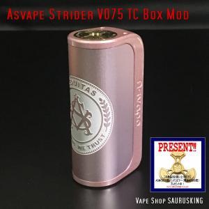 Asvape Strider VO75 Color:Pink TC Box Mod / アスベイプ ストライダー ピンク*正規品*VAPE BOX MOD|saurusking