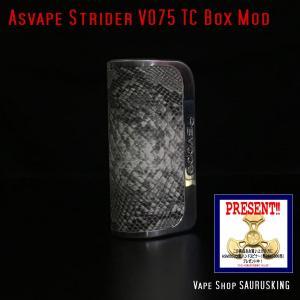 Asvape Strider VO75 Color:White Snake TC Box Mod / アスベイプ ストライダー ホワイトスネーク*正規品*VAPE BOX MOD|saurusking