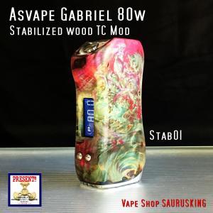 Asvape Gabriel 80w Color:01Stabilized wood TC Box Mod / アスベイプ ガブリエル スタビライズドウッド*正規品*VAPE BOX MOD saurusking