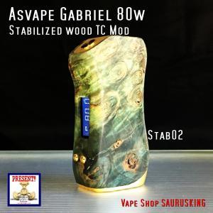 Asvape Gabriel 80w Color:02Stabilized wood TC Box Mod / アスベイプ ガブリエル スタビライズドウッド*正規品*VAPE BOX MOD saurusking