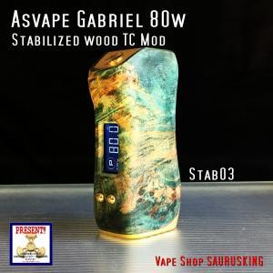 Asvape Gabriel 80w Color:03Stabilized wood TC Box Mod / アスベイプ ガブリエル スタビライズドウッド*正規品*VAPE BOX MOD saurusking