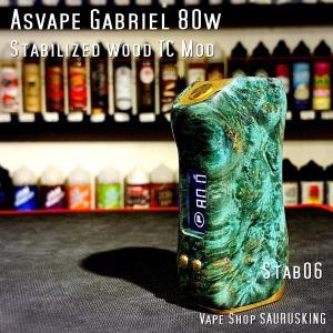 Asvape Gabriel 80w Color:06 Stabilized wood TC Box Mod / アスベイプ ガブリエル スタビライズドウッド*正規品*VAPE BOX MOD saurusking