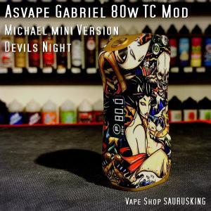 Asvape Gabriel 80w TC Box Mod Devils Night / アスベイプ ガブリエル *正規品*VAPE BOX MOD saurusking
