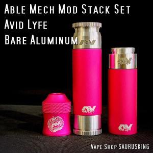 AV Avid Lyfe Able Mech Mod Bare Aluminum Stack Set / アヴィッドライフ エーブル メック モッド*USA正規品* VAPE スタックセット|saurusking