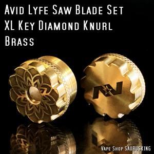 Avid Lyfe Saw Blade Set XL Key Diamond Knurl Brass / アヴィッドライフ ソーブレード ダイアモンド ローレット *USA正規品* VAPE|saurusking