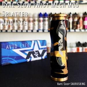 Avid Lyfe Gyre Slow Twist Mech Mod [Splatter] / アヴィッドライフ ジャイル スローツイスト スプラッター*USA正規品* VAPE saurusking