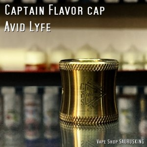 Avid Lyfe Captain Flavor Saver Cap [Brass] / アヴィッドライフ キャプテン フレーバー サーバー キャップ*USA正規品* VAPE saurusking
