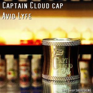 Avid Lyfe Captain Cloud Cap [Brass] / アヴィッドライフ キャプテン クラウド キャップ*USA正規品* VAPE|saurusking