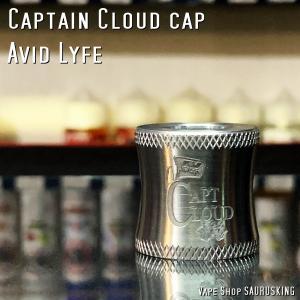 Avid Lyfe Captain Cloud Cap [Alminum] / アヴィッドライフ キャプテン クラウド キャップ*USA正規品* VAPE|saurusking