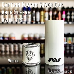 Avid Lyfe Captain Flavor Saver Cap + Sleeve [White] / アヴィッドライフ *USA正規品* VAPE RDA saurusking