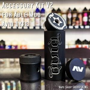 Avid Lyfe Accessory Kit V2 [Matte Black] for Able Mod 2 / アヴィッドライフ エーブル メック モッド用アクセサリーキット*USA正規品* VAPE|saurusking