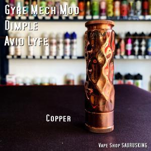 Avid Lyfe Gyre Dimple Mech Mod [Copper] / アヴィッドライフ ジャイル ディンプル  *USA正規品* VAPE|saurusking