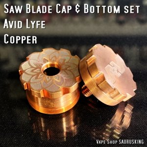 Avid Lyfe Saw Blade Set Top Cap & Bottom [Copper] / アヴィッドライフ ソーブレイド*USA正規品* VAPE|saurusking
