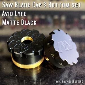 Avid Lyfe Saw Blade Set Top Cap & Bottom [Matte Black] / アヴィッドライフ ソーブレイド*USA正規品* VAPE|saurusking
