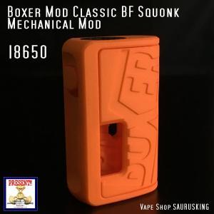 Boxer Mod Classic BF Squonk Mechanical Mod by Ginger Vaper  / Orange ボクサー クラシック スコンカー メカニカルモッド / オレンジ*正規品*VAPE BOX MOD|saurusking