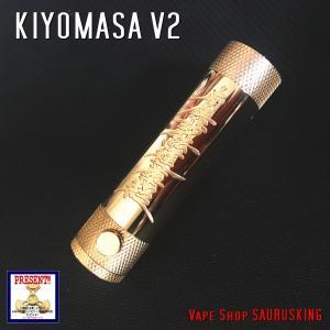 KIYOMASA V2 VSC MOD Brass / キヨマサ メカニカルモッド *正規品* VAPE|saurusking