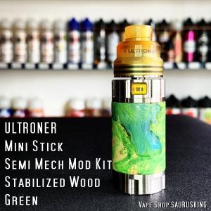 ULTRONER Mini Stick Semi Mech Mod Kit [Green] Stabilized Wood / ウルトロナー スタビライズドウッド *正規品* VAPE saurusking