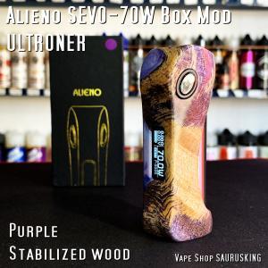 ULTRONER Alieno SEVO-70w Box Mod [Purple] Stabilized Wood 04 / ウルトロナー スタビライズドウッド *正規品* VAPE saurusking