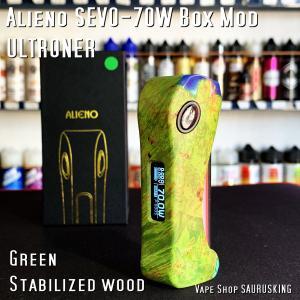 ULTRONER Alieno SEVO-70w Box Mod [Green] Stabilized Wood 06 / ウルトロナー スタビライズドウッド *正規品* VAPE|saurusking