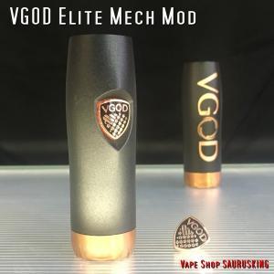 VGOD Elite Mech Mod / ブイゴッド エリート メックモッド*正規品*VAPE メカニカル|saurusking