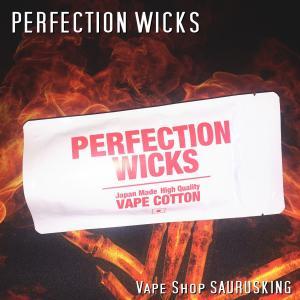 Perfection Wicks VAPE用コットン / パーフェクションウィック*正規品*|saurusking