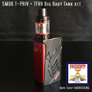 SMOK T-PRIV + TFV8 Big Baby Tank kit Color:Black / スモック ブラック*正規品*|saurusking
