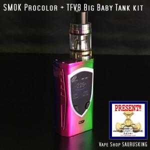 SMOK Procolor + TFV8 Big Baby Tank kit Color:Rainbow / スモック レインボー*正規品*|saurusking