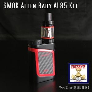 SMOK AL85 + TFV8 Baby Tank kit Color:Black / スモック ブラック*正規品*|saurusking