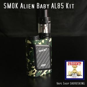 SMOK AL85 + TFV8 Baby Tank kit Color:Camo / スモック カモフラージュ*正規品*|saurusking