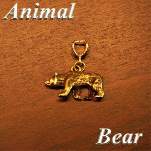 アニマル ペンダントTOP ベア col.Bronze 動物/熊/animal/くま/ネックレス|savanna-tokyo
