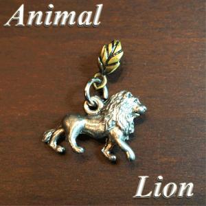 アニマル ペンダントTOP ライオン col.Gold 動物/Lion/animal/トラ/獅子/ネックレス|savanna-tokyo