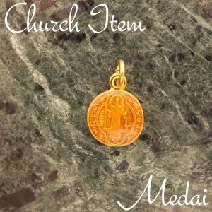 聖ベネディクトの勲章-クロス-メダイ ペンダントTOP col.Orange ペンダント ネックレス チャーム 教会 925 指輪 ヴィンテージ|savanna-tokyo