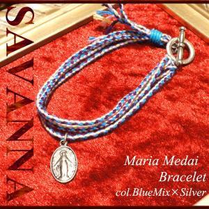 聖母マリアメダイブレスレット col.BlueMix×Silver レディース メンズ 紐 革 レザー|savanna-tokyo