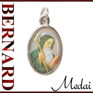 BERNARD 聖ベネディクトのクロスメダイ  ペンダント ネックレス チャーム 教会 925 指輪 ヴィンテージ|savanna-tokyo