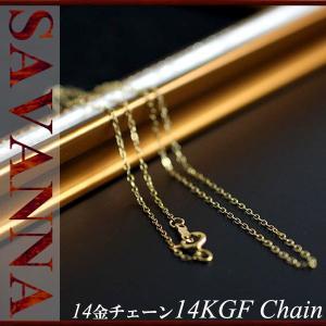 14金ゴールドあずきチェーン 14KGFシルバー/ゴールド/ステンレス/ネックレス/喜平・キヘイ/小豆/フィガロ/ボール|savanna-tokyo