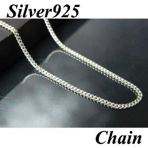 Silver925 キヘイチェーン シルバー/ゴールド/ステンレス/ネックレス/喜平/あずき/フィガロ/ボール|savanna-tokyo