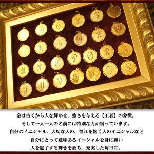 K18イニシャルコイン ペンダントTOP 18金 ネックレス 18k チャーム ハワイアンジュエリー ゴールド yメンズ コイン|savanna-tokyo|02