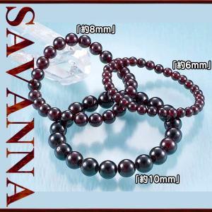 ガーネットブレスレット 6mm 8mm 10mm  天然石PowerStone ブレスレット 粒売り ビーズ ピアス ネックレス 連売り|savanna-tokyo