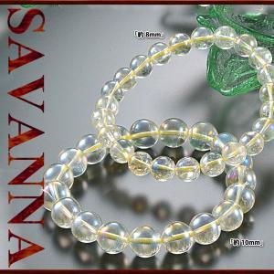 オーラシトリンブレスレット 8mm 10mm  天然石PowerStone ブレスレット 粒売り ビーズ ピアス ネックレス 連売り|savanna-tokyo
