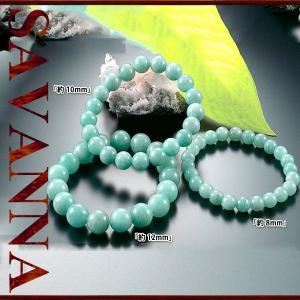 アマゾナイトブレスレット  8mm 10mm 12mm 天然石PowerStone ブレスレット 粒売り ビーズ ピアス ネックレス 連売り|savanna-tokyo