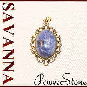 ソーダライト ペンダントTOP  天然石PowerStone 意味 ビーズ ペンダント 通販 アクセサリー パーツ 効果|savanna-tokyo