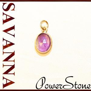 アメジスト ペンダントTOP  天然石PowerStone 意味 ビーズ ペンダント 通販 アクセサリー パーツ 効果|savanna-tokyo